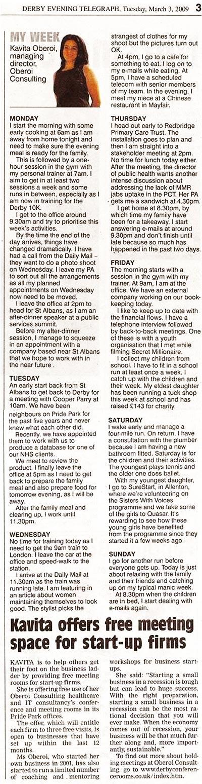 Kavita's Diary