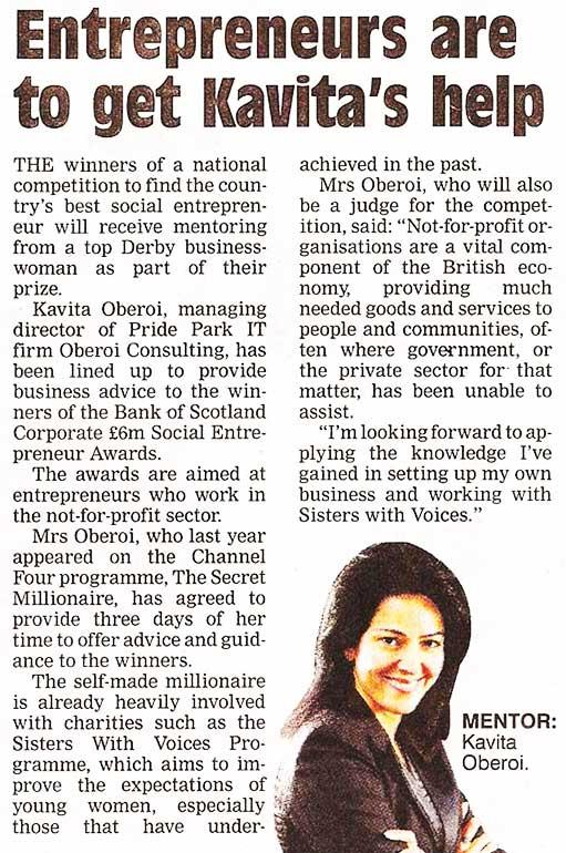 Entrepreneurs Are To Get Kavita's Help