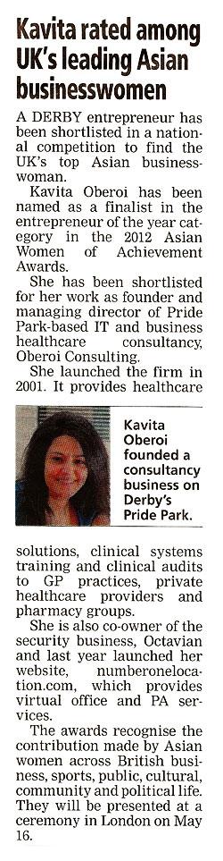 Kavita rated among UK's leading Asian businesswomen