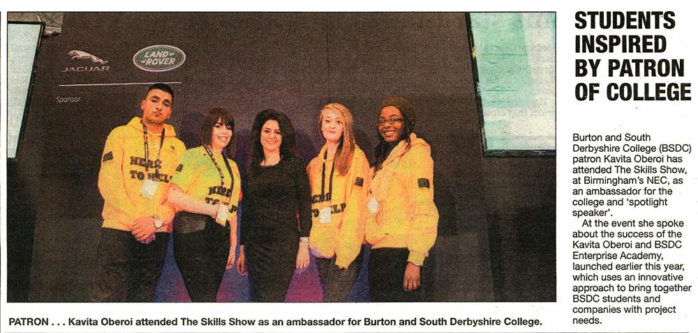 Kavita Skills Show 2014 Article